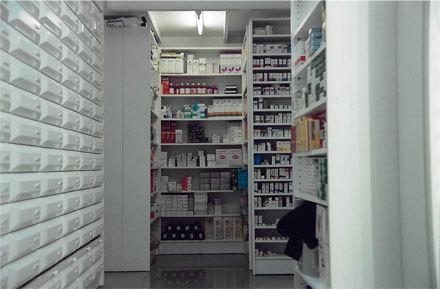 Almacén Farmacia Ciudad Alta
